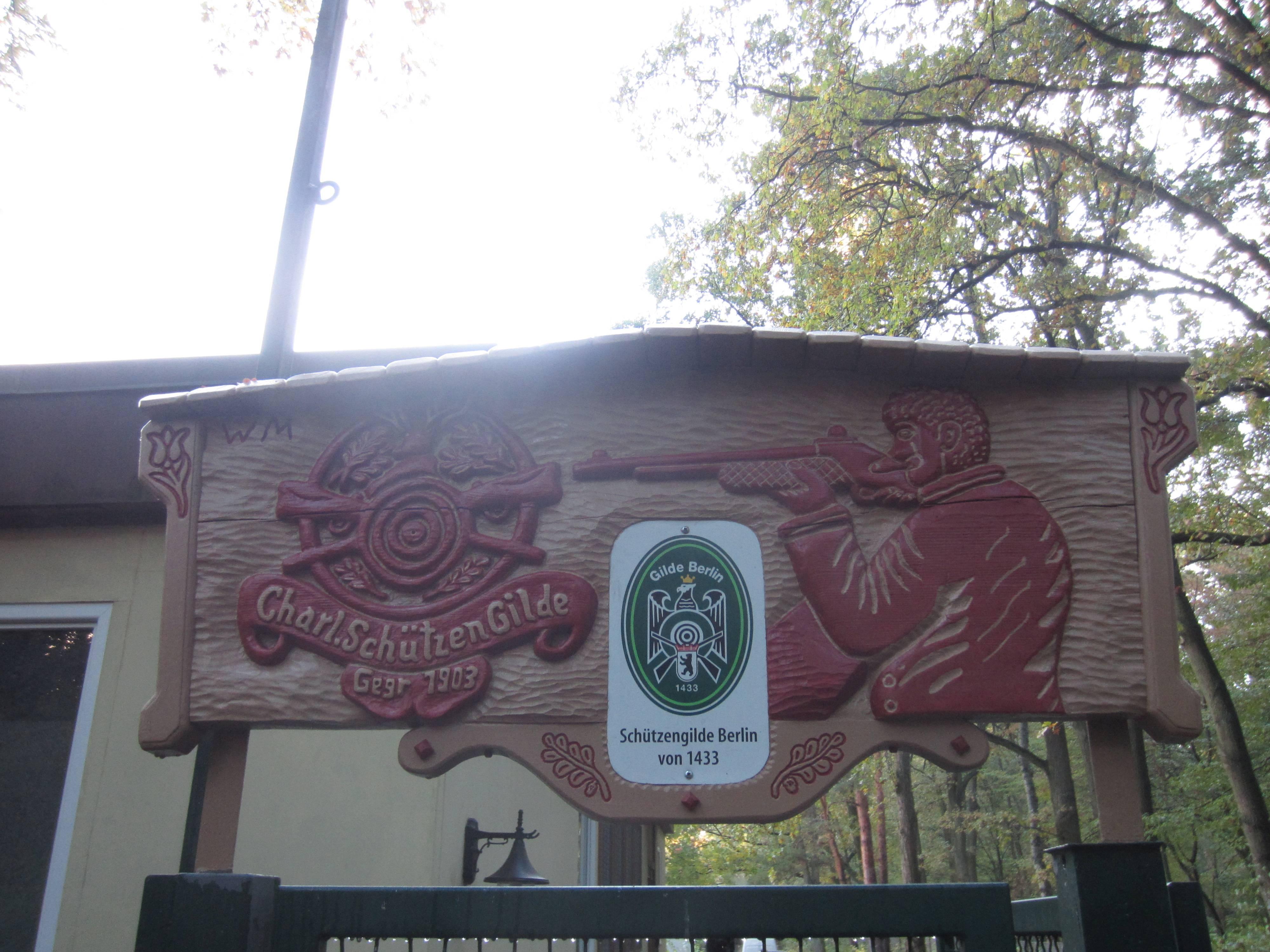 Eingangstor SGBC